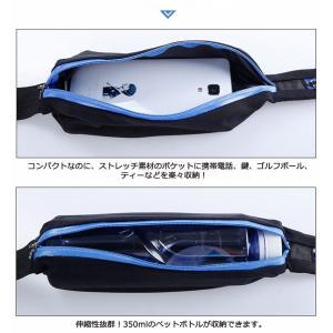 2個セット ランニングポーチ ボトルポーチ ウエストポーチ 揺れにくい 防水 メッシュ スポーツ ウォーキング ジョギング スマホ ツーリング バッグ 伸縮  iphone|ysmya|12