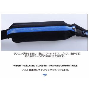2個セット ランニングポーチ ボトルポーチ ウエストポーチ 揺れにくい 防水 メッシュ スポーツ ウォーキング ジョギング スマホ ツーリング バッグ 伸縮  iphone|ysmya|13