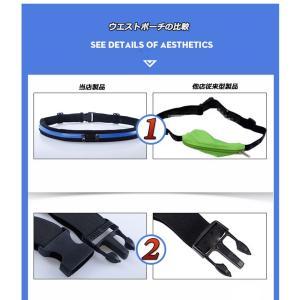 2個セット ランニングポーチ ボトルポーチ ウエストポーチ 揺れにくい 防水 メッシュ スポーツ ウォーキング ジョギング スマホ ツーリング バッグ 伸縮  iphone|ysmya|15