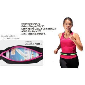 2個セット ランニングポーチ ボトルポーチ ウエストポーチ 揺れにくい 防水 メッシュ スポーツ ウォーキング ジョギング スマホ ツーリング バッグ 伸縮  iphone|ysmya|08