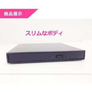新品・USB 2.0 外付けdvdドライブ・外付け dvd光学ドライブ・MAC OS&Windows7&Windows8対応/ポータブル/DVDマルチドライブ|ysmya|03