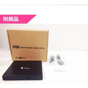 新品・USB 2.0 外付けdvdドライブ・外付け dvd光学ドライブ・MAC OS&Windows7&Windows8対応/ポータブル/DVDマルチドライブ|ysmya|04