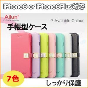 iPhone6s ケース iPhone6Plus 手帳型 ケース カード収納 革 ハンドストラップ付 ysmya