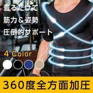 加圧インナー 加圧シャツ 圧倒的な締め付け感! メンズ 半袖 ランニング 白 加圧下着 Tシャツ ダイエットシャツ 補正 インナー 24時間筋トレ|ysmya|03