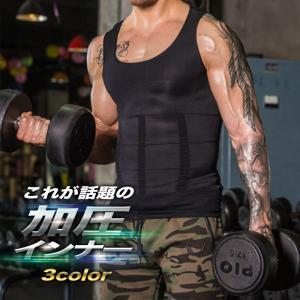 加圧インナー 加圧下着 加圧シャツ メンズ ランニング ダイエットシャツ 補正インナー 補正下着 筋肉 インナー 超加圧|ysmya