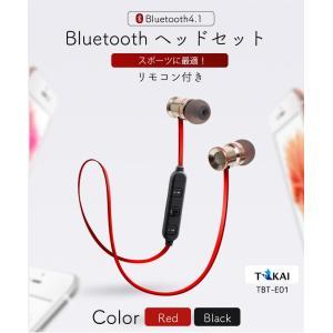 ブルートゥースイヤホン Bluetooth 4.2 ワイヤレス イヤホン 技適認証済み iPhone イヤホン ブルートゥース イヤフォン イヤホンマイク 両耳 高音質 重低音|ysmya|02