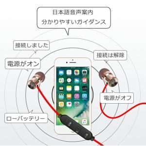 ブルートゥースイヤホン Bluetooth 4.2 ワイヤレス イヤホン 技適認証済み iPhone イヤホン ブルートゥース イヤフォン イヤホンマイク 両耳 高音質 重低音|ysmya|15