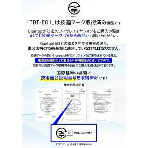 ブルートゥースイヤホン Bluetooth 4.2 ワイヤレス イヤホン 技適認証済み iPhone イヤホン ブルートゥース イヤフォン イヤホンマイク 両耳 高音質 重低音|ysmya|17