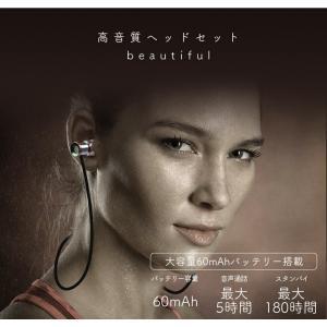 ブルートゥースイヤホン Bluetooth 4.2 ワイヤレス イヤホン 技適認証済み iPhone イヤホン ブルートゥース イヤフォン イヤホンマイク 両耳 高音質 重低音|ysmya|05