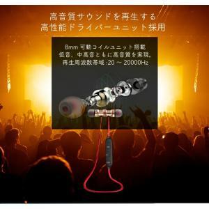 ブルートゥースイヤホン Bluetooth 4.2 ワイヤレス イヤホン 技適認証済み iPhone イヤホン ブルートゥース イヤフォン イヤホンマイク 両耳 高音質 重低音|ysmya|06