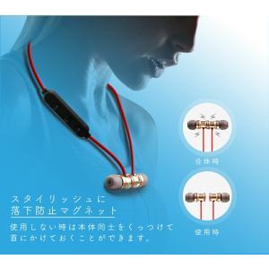 ブルートゥースイヤホン Bluetooth 4.2 ワイヤレス イヤホン 技適認証済み iPhone イヤホン ブルートゥース イヤフォン イヤホンマイク 両耳 高音質 重低音|ysmya|07