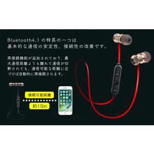 ブルートゥースイヤホン Bluetooth 4.2 ワイヤレス イヤホン 技適認証済み iPhone イヤホン ブルートゥース イヤフォン イヤホンマイク 両耳 高音質 重低音|ysmya|10