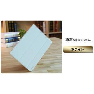 iPad Air/Air2 ケース iPad ケース iPad Air2 ケース iPad カバー スリープ iPad Air ケース|ysmya|15
