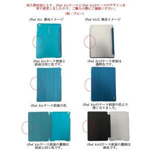 iPad Air/Air2 ケース iPad ケース iPad Air2 ケース iPad カバー スリープ iPad Air ケース|ysmya|20