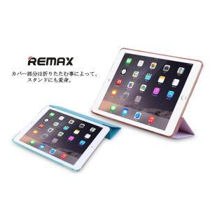 iPad Air/Air2 ケース iPad ケース iPad Air2 ケース iPad カバー スリープ iPad Air ケース|ysmya|06
