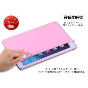 iPad Air/Air2 ケース iPad ケース iPad Air2 ケース iPad カバー スリープ iPad Air ケース|ysmya|07