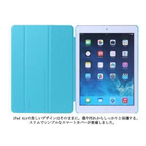iPad Air/Air2 ケース iPad ケース iPad Air2 ケース iPad カバー スリープ iPad Air ケース|ysmya|08