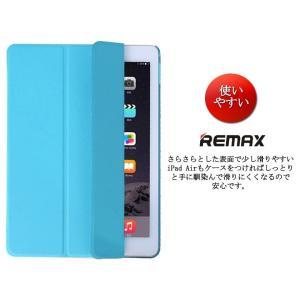iPad Air/Air2 ケース iPad ケース iPad Air2 ケース iPad カバー スリープ iPad Air ケース|ysmya|09