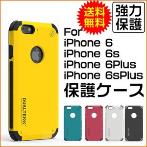 iPhone6s iPhone6 iPhone6 Plus ケース アイフォン6s プラス|ysmya