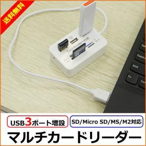 SDカードリーダー USBハブ USBカードリーダー SDメモリーカードリーダー MicroSD SD SDHC TF|ysmya