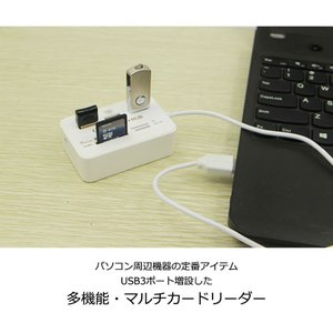SDカードリーダー USBハブ USBカードリーダー SDメモリーカードリーダー MicroSD SD SDHC TF|ysmya|02