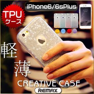 iphone6s ケース iPhone6s Plus ケース アイフォン6ケース スマホケース 送料無料 ysmya