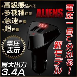 携帯充電器 車 シガーソケット 2ポート 最大3.4A出力 USBカーチャージャー 車用充電器  iPhone対応 Android対応充電器 【2個USBポート】
