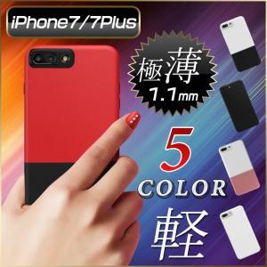 iPhone7 ケース iphone7 iPhone7Plus カバー カバー 保護カバー おしゃれ アイホン7 アイフォン7 送料無料|ysmya