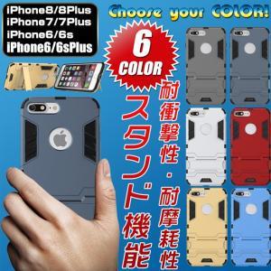 iPhone7/8 iPhone7/8Plus iPhone6 iPhone6s iPhone6splus ケース カバー iPhone7/8plus ケース アイフォン7/8 アイホン7/8 カバー TPU 耐衝撃 スマホケー|ysmya