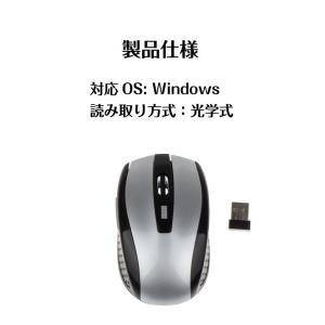 ワイヤレスマウス 無線マウス 電池式 光学式 マウス 選べる5色|ysmya|11