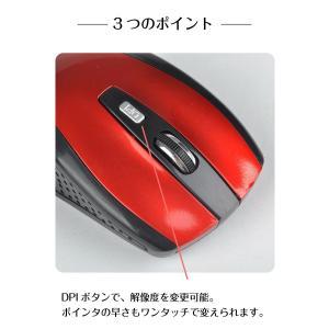 マウス ワイヤレス マウス ワイヤレスマウス ...の詳細画像2