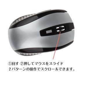マウス ワイヤレス マウス ワイヤレスマウス ...の詳細画像4