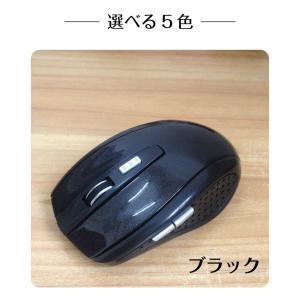 マウス ワイヤレス マウス ワイヤレスマウス ...の詳細画像5
