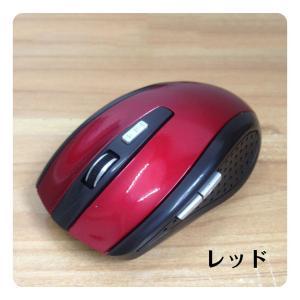 ワイヤレスマウス 無線マウス 電池式 光学式 マウス 選べる5色|ysmya|07