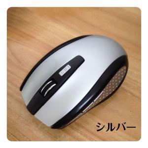 ワイヤレスマウス 無線マウス 電池式 光学式 マウス 選べる5色|ysmya|08
