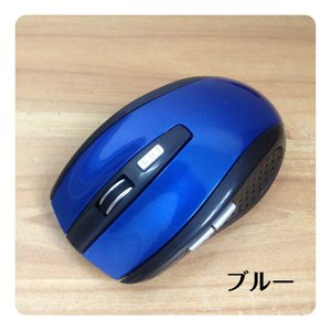 ワイヤレスマウス 無線マウス 電池式 光学式 マウス 選べる5色|ysmya|09