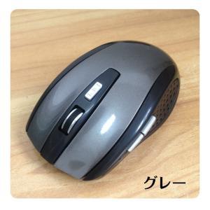 ワイヤレスマウス 無線マウス 電池式 光学式 マウス 選べる5色|ysmya|10