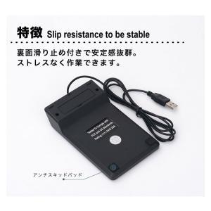 テンキー USB テンキ ブラック 有線 接続 軽量 薄型 静音|ysmya|03