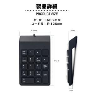 テンキー USB テンキ ブラック 有線 接続 軽量 薄型 静音|ysmya|05
