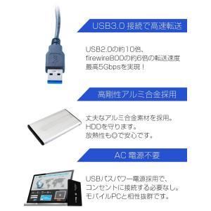 2.5インチ SSD HDD 外付け 高剛性アルミ合金採用 ドライブ ケース SATA3.0 USB3.0 USB3.0ケーブル付属|ysmya|04
