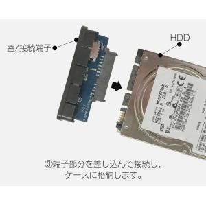 2.5インチ SSD HDD 外付け 高剛性アルミ合金採用 ドライブ ケース SATA3.0 USB3.0 USB3.0ケーブル付属|ysmya|07