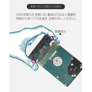 2.5インチ SSD HDD 外付け 高剛性アルミ合金採用 ドライブ ケース SATA3.0 USB3.0 USB3.0ケーブル付属|ysmya|09