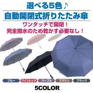 折りたたみ傘 日傘  晴雨兼用 折りたたみ傘 軽量 折り畳み傘 おしゃれ 傘 宅配便 送料無料|ysmya