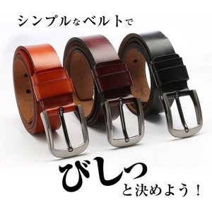 ベルト メンズ レザー 牛革ベルト 本革ベルト 紳士ベルト メンズ 革 ブラック ブラウン|ysmya|11