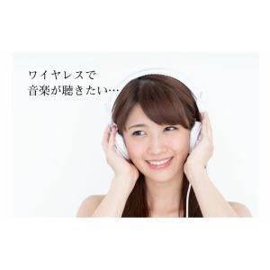 Bluetooth アダプター ブルートゥース ドングル 無線 通信 快適ワイヤレス化|ysmya|03
