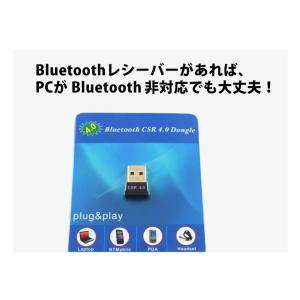 Bluetooth アダプター ブルートゥース ドングル 無線 通信 快適ワイヤレス化|ysmya|04