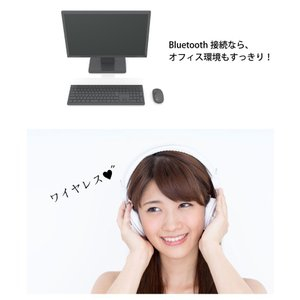 Bluetooth アダプター ブルートゥース ドングル 無線 通信 快適ワイヤレス化|ysmya|07