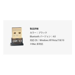 Bluetooth アダプター ブルートゥース ドングル 無線 通信 快適ワイヤレス化|ysmya|08