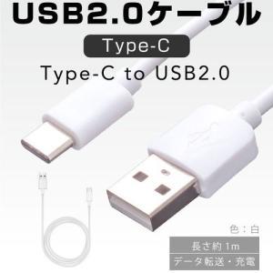 USB Type C ケーブル 充電 Apple MacBo...