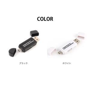 SDカードリーダー USB メモリーカードリーダー MicroSD マルチカードリーダー SDカード android スマホ タブレット ysmya 04